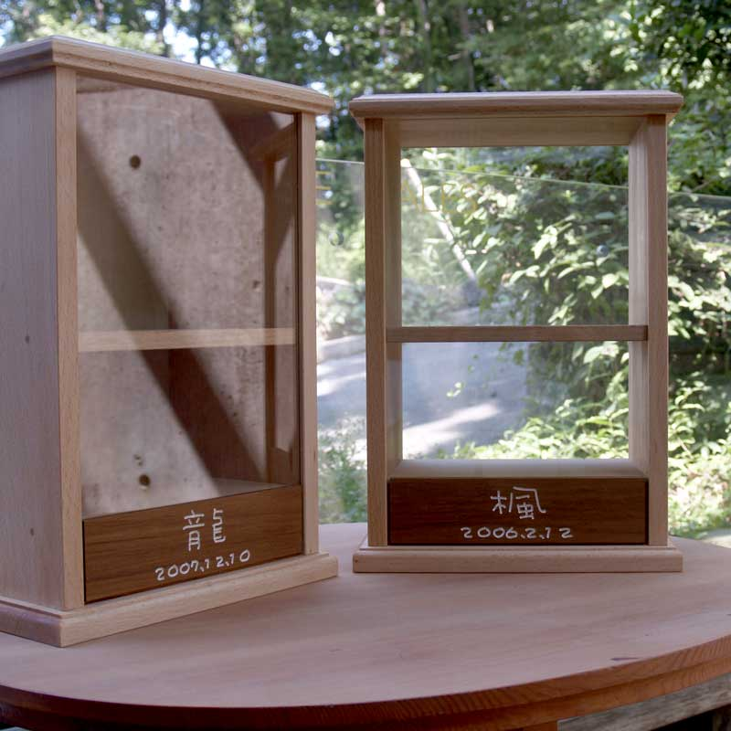 二段ボックス01